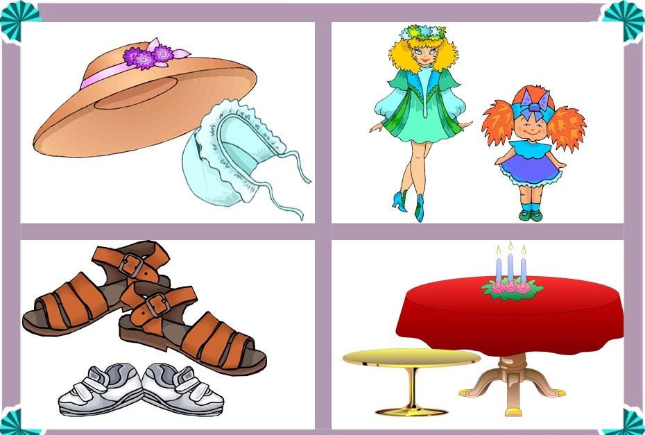 Картинки, картинки большие и маленькие предметы для детей