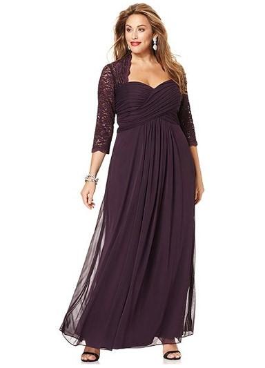 1dc305890f3 Современные платья для мамы жениха