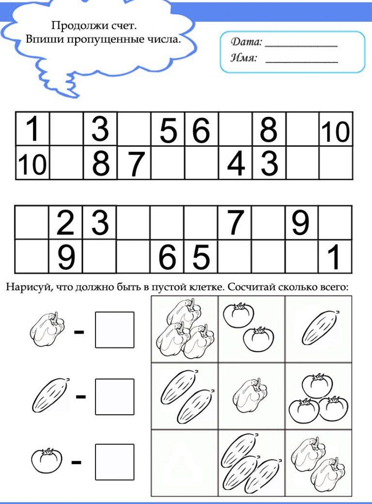 Математические примеры для дошкольников.