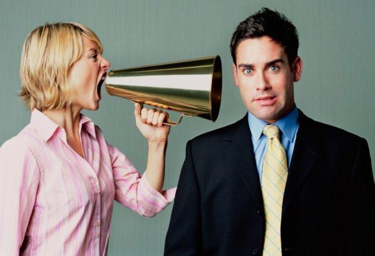 Не слишком ли Вы строги к своим подчиненным?
